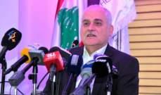 جبق أطلق الحملة الوطنية للتوعية من سرطان الثدي: لعدم التهاون مع هذا المرض