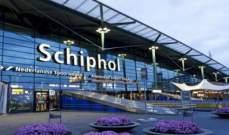 إلغاء عشرات الرحلات في مطار أمستردام بسبب عطل في نظام تعبئة الوقود