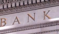 مدى فاعلية القرارات المصرفية؟