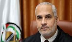 حركة حماس: تصريحات نتانياهو سياسة عدوانية على الشعب الفلسطيني