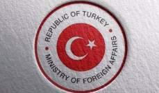 خارجية تركيا: القرار الأميركي بشأن أحداث 1915 لا صلاحية له ويفتقر للوعي التاريخي