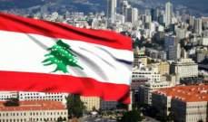"""ماذا يعني """"انتهاء صيغة إنشاء لبنان""""؟!"""
