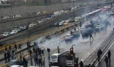 """""""هيومن رايتس"""": نتهم إيران بالتستر المتعمد على أعداد قتلى الاحتجاجات"""
