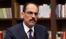 المتحدث باسم الرئاسة التركية: بايدن يسعى لتسييس وقائع التاريخ لتحقيق مكاسب سياسية