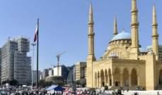 إعادة فتح الطريق في محيط ساحة الشهداء بعد انسحاب حراك العسكريين المتقاعدين
