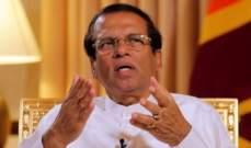 رئيس سريلانكا اتهم عصابات مخدرات عالمية بالوقوف وراء تفجيرات عيد الفصح