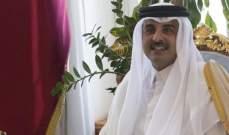 """العرب القطرية: شهادة أميركية في حق """"الوسيط القطري النزيه"""""""