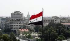 """وزارة الصحة السورية تعلن عدم تسجيل أي إصابة بفيروس """"كورونا"""""""