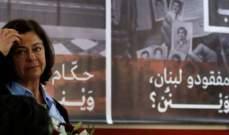 حلواني: لطرح موضوع تشكيل الهيئة الوطنية  لكشف مصير المفقودين على طاولة الحكومة
