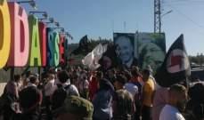 تدافع بين المتظاهرين والقوى الأمنية عند بوابة فاطمة في الجنوب