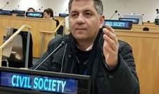 """الأمم المتحدة منحت جمعية """"نسروتو"""" مركزا إستشاريا خاصا بمجلسها الإقتصادي والإجتماعي"""