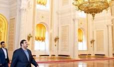 أمير منطقة الرياض بالنيابة يزور قصر الكرملين