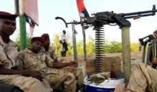 رئيس أركان الجيش السوداني يبدأ زيارته الرسمية الى السعودية