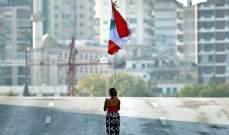 كيف سنخرج من الأزمة... القلق يُلاحق اللبنانيّين!