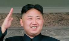 الرئيس الكوري الشمالي أشرف على تجربة اطلاق صواريخ بواسطة نظام جديد