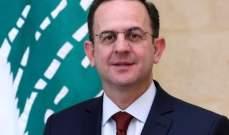 كيدانيان: 2019 أفضل عام للسياحة في لبنان مقارنة مع السنوات الـ7 الماضية