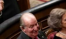 ملك إسبانيا السابق يقرر مغادرة البلاد بعد اتهامه بالفساد