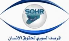 المرصد السوري: قوات النظام السوري جددت قصفها على ريفي إدلب مع دخول وقف إطلاق النار يومه الـ45