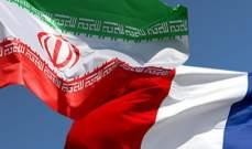 الخارجية الفرنسية: توقيف باحثة فرنسية - إيرانية في إيران