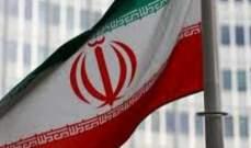 أ.ف.ب: إيران تعلن عن إلغاء اعتماد أحد مفتشي الوكالة الدولية للطاقة الذرية