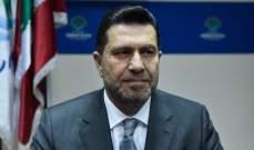 """غجر: استيراد الفيول بدأ يصل إلى """"كهرباء لبنان"""" والتغذية بالتيار ستتحسن بدءا من الغد"""