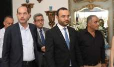 مراد يضع امكانياته في تصرف وزير الثقافة للعمل على تجهيز مكتبات البقاع