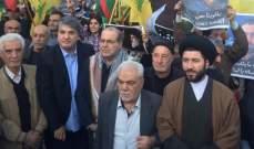النشرة: وقفة تضامنية مع ضحايا قطع الطرقات في البقاع