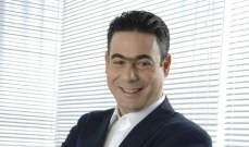 صحناوي: مرة جديدة صنع العماد ميشال عون التاريخ بوضع لبنان على الخارطة العالمية