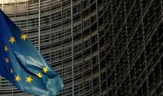 الاتحاد الأوروبي يفرض عقوبات على تركيا على خلفية نشاطاتها في قبرص