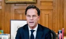"""رئيس وزراء هولندا أعلن فرض إغلاق لخمسة أسابيع لمواجهة تفشي """"كورونا"""""""