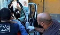 جريح نتيجة حادث سير في مستيتا