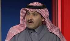 سفير السعودية باليمن دعا الجهات المتنازعة للاجتماع بجدة ووأد الفتنة وتوحيد الصف