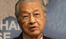 رئيس وزراء ماليزيا: مجبرون على غلق حسابات مصرفية لأفراد وشركات إيرانية