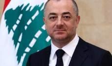 بو صعب: الوقائع تظهر أن ما حصل بعاليه هو مكمن ويمكن التوصل لحل يطمئن كل اللبنانيين