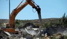 الجيش الإسرائيلي يهدم منزلًا فلسطينيًا جنوبي الضفة