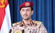 القوات المسلحة اليمنية: تنفيذ عملية هجومية على قاعدة الملك خالد بالسعودية بطائرة مسيّرة