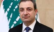 أبو فاعور: كل استهلاك لمنتجات لبنانية يقوي الصناعة ويخفف الأعباء وحملتنا بعيدة عن العنصرية