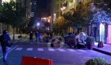 متظاهرون في وسط بيروت يعتدون على مواطن عبر عن تأييده لبري