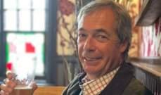 """اتهام مؤسس حزب """"بريكست"""" البريطاني بمخالفة الحجر الصحي"""