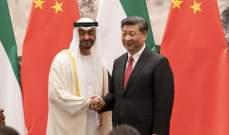 توقيع اتفاقيات تفاهم بين الإمارات والصين شملت مجالات الدفاع والاقتصاد والتجارة