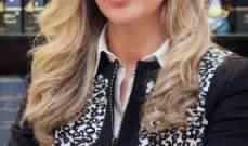 المحامية كريستينا أبي حيدر:لإبعاد ملف التنقيب عن الخلافات السياسية