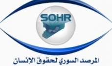 المرصد السوري: النظام السوري جدد قصفه على ريفي إدلب مع دخول وقف إطلاق النار يومه الـ59