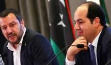 وزير الدفاع الإيطالي يزور ليبيا بشكل مفاجئ غدا