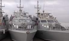 حكومة العراق تعلن عن خططها لإنشاء قاعدة بحرية حديثة في محافظة البصرة