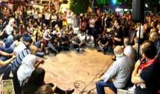 النشرة: الحراك بصيدا اعلن الإضراب العام نهار الثلاثاء