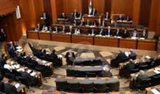 """هل أصبح البرلمان جاهزاً لقطع """"إجازته القسرية""""؟!"""