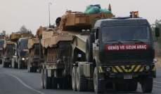 الجيش التركي يرسل تعزيزات عسكرية جديدة الى وحداته المنتشرة على الحدود السورية