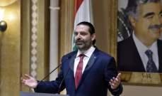 NBN: هل دخل لبنان فلك التكليف تمهيداً للتأليف ثم الثقة؟