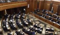 استئناف جلسة مجلس النواب المسائية لاستكمال مناقشة مشروع الموازنة