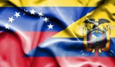سلطات الإكوادور تفرض تأشيرات دخول على المهاجرين الفنزويليين